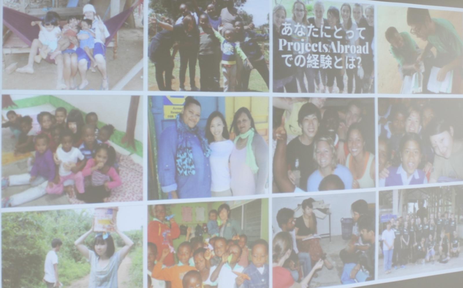 プロジェクトアブロードの体験者が綴る世界にオンリーワンのストーリー